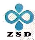 深圳中晟达科技有限公司 最新采购和商业信息