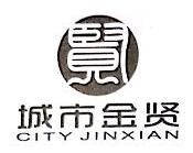 深圳市奥斯珠宝首饰有限公司 最新采购和商业信息