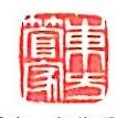 杭州坤元物业服务有限公司 最新采购和商业信息