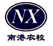 昆山市南港农校印刷厂(普通合伙) 最新采购和商业信息
