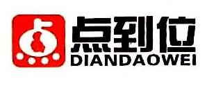 上海益家仁信息技术有限公司 最新采购和商业信息