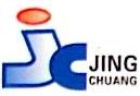 乐清市精创电子有限公司 最新采购和商业信息