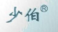 天津少伯商贸有限公司 最新采购和商业信息