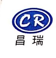 山东聊城昌瑞测控科技有限公司 最新采购和商业信息