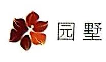 北京澳柯玛中嘉房地产开发有限公司 最新采购和商业信息