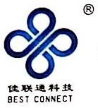 深圳市佳联通电子有限公司