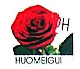 北京火玫瑰花木有限公司 最新采购和商业信息