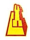 汕头市创兴建筑装饰工程有限公司