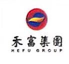 安徽健禾农业开发有限公司 最新采购和商业信息
