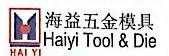 深圳市海益零二科技有限公司 最新采购和商业信息