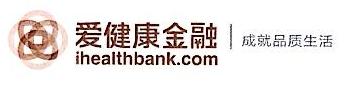 深圳前海爱健康互联网金融服务有限责任公司 最新采购和商业信息