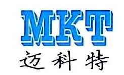 南宁市迈科特医疗器械有限公司 最新采购和商业信息