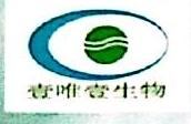 南京壹唯壹健康产业投资有限公司 最新采购和商业信息