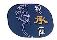 深圳润银商业保理有限公司 最新采购和商业信息