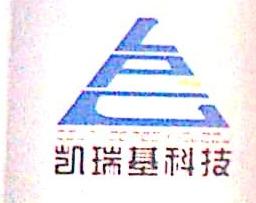 深圳市凯瑞基科技有限公司 最新采购和商业信息