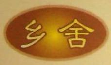 杭州阿迪食品有限公司