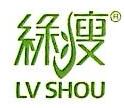 广东绿瘦健康信息咨询有限公司