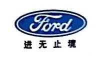 吉林市雷驰德汽车销售服务有限公司 最新采购和商业信息