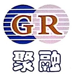 深圳市恒永远久科技有限公司 最新采购和商业信息