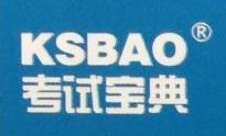 广西英腾教育科技股份有限公司 最新采购和商业信息
