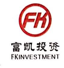 三明市富凯投资管理有限公司