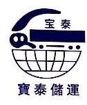 上海润宇物流有限公司 最新采购和商业信息