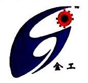 淄博金工广告设备有限公司 最新采购和商业信息