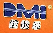 揭阳市拉拉乐金属制品有限公司 最新采购和商业信息