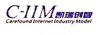 青岛凯瑞创智互联网工业科技有限公司 最新采购和商业信息