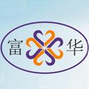 惠州市富华工业设备有限公司 最新采购和商业信息