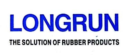 深圳龙运橡胶制品有限公司 最新采购和商业信息