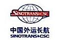 中外运空运发展股份有限公司甘肃分公司 最新采购和商业信息