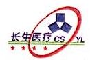 济宁长生医疗器械有限公司 最新采购和商业信息