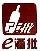 北京易酒批电子商务有限公司 最新采购和商业信息