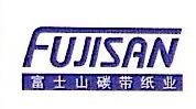 上海万马条形码技术有限公司