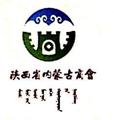 西安润石科技发展有限责任公司