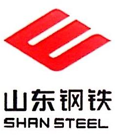 莱芜钢铁集团鲁南矿业有限公司 最新采购和商业信息