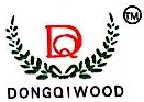 山东东琦木业有限公司 最新采购和商业信息