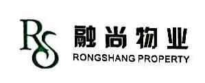 北京融尚物业管理有限公司 最新采购和商业信息