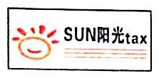 海南阳光税务师事务所(普通合伙) 最新采购和商业信息