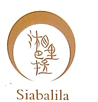 北京湘巴里拉餐饮有限公司 最新采购和商业信息