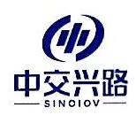 江西中交兴路信息科技有限公司
