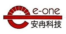 重庆市安冉科技有限公司