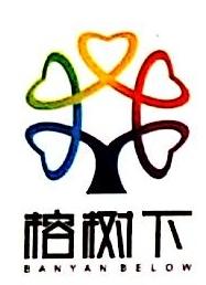 东莞市榕树下商业管理有限公司 最新采购和商业信息