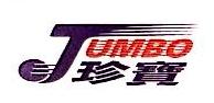 广州市积木网络科技有限公司 最新采购和商业信息
