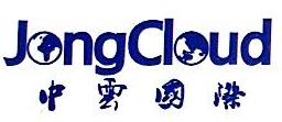 广东中云信息技术股份有限公司 最新采购和商业信息