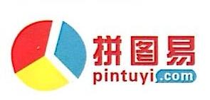 北京政产学研资讯技术研究院 最新采购和商业信息