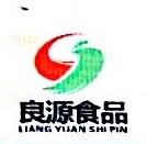 黑龙江良源食品有限公司 最新采购和商业信息