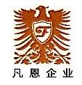 四川凡恩家具有限公司 最新采购和商业信息