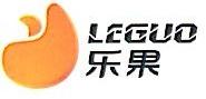 深圳市乐果派科技有限公司 最新采购和商业信息